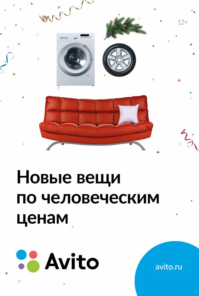 smartshopping-614x914-metro-Piter-view-1.jpg