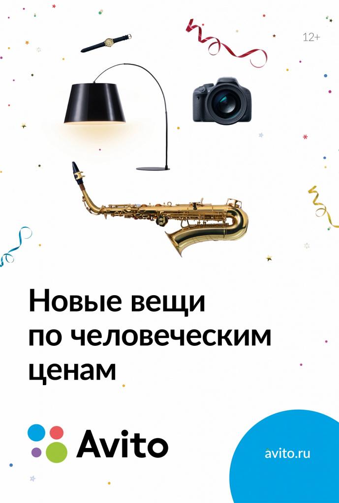smartshopping-614x914-metro-Piter-view-2.jpg