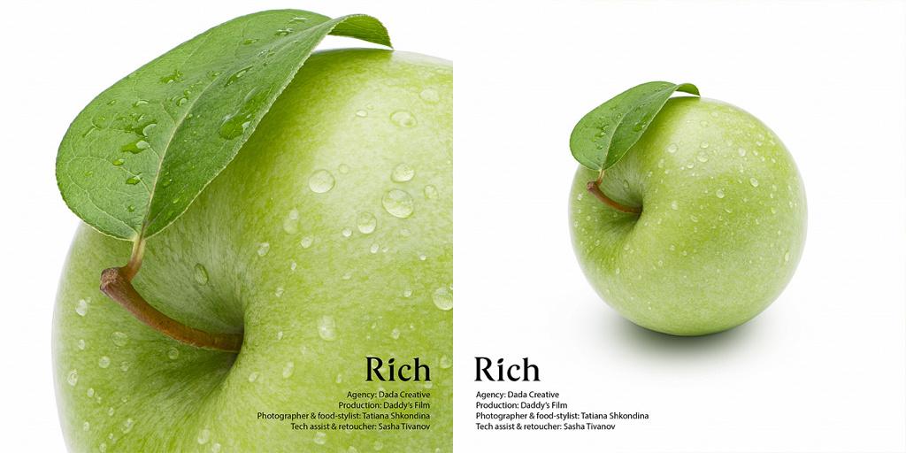 Rich Apple Juice Яблочный сок