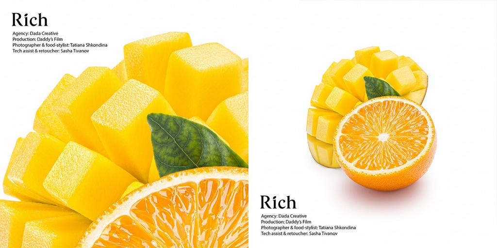 Rich Mango Orange Juice