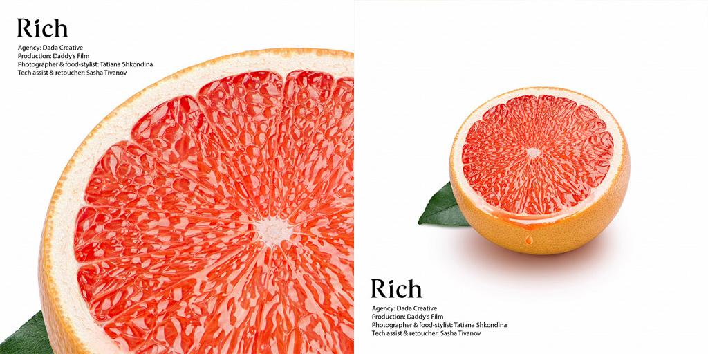Rich Grapefruit Juice - Сок грейпфрут